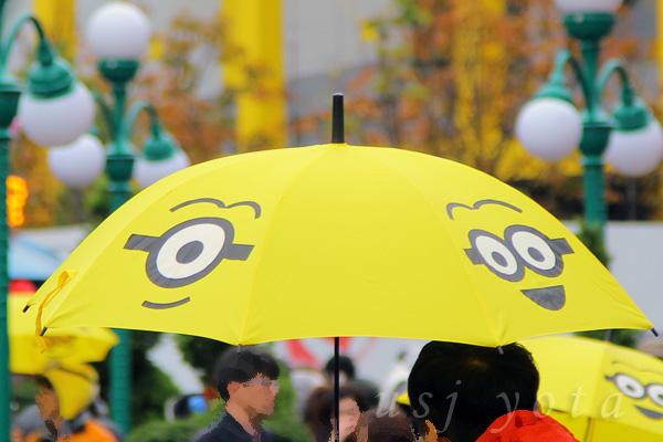 ミニオンの傘