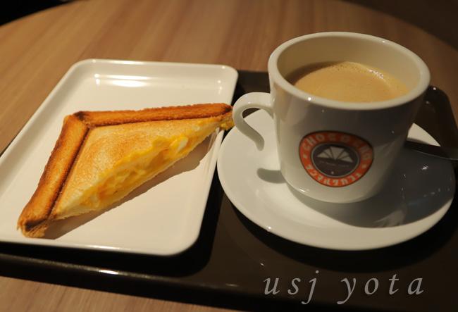 サンマルクカフェ&バー