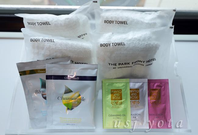 乳液・クレンジング・化粧水のセット ボディタオル・入浴剤(2種類)