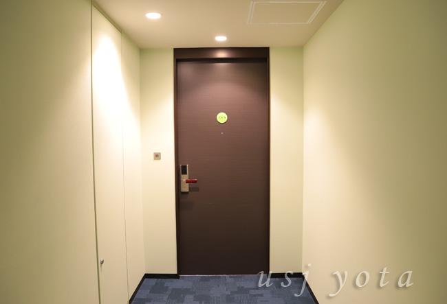 ザ パーク フロント ホテル アット ユニバーサル・スタジオ・ジャパン