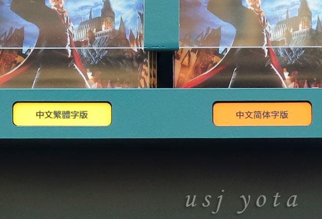 外国語のスタジオガイド