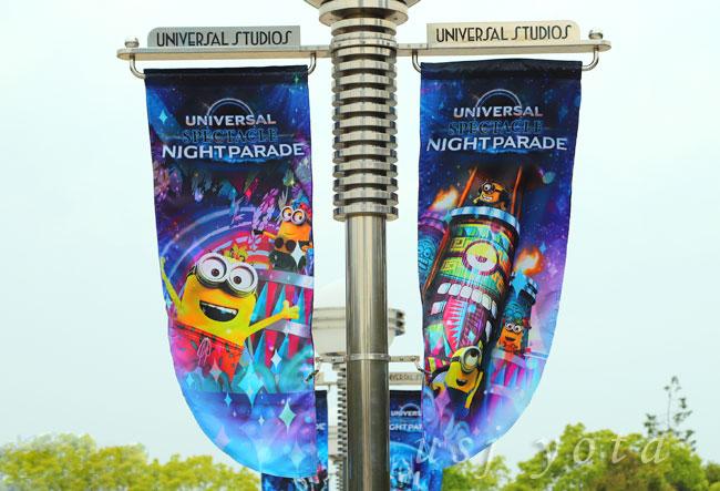 ユニバーサル・スペクタクル・ナイトパレード仕様の大門