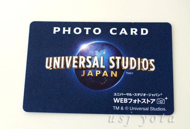 USJのフォトカード