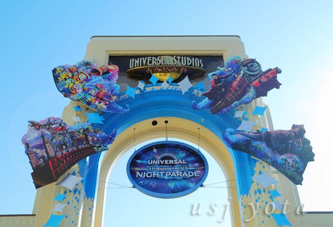 スペクタクル・ナイトパレード仕様の大門