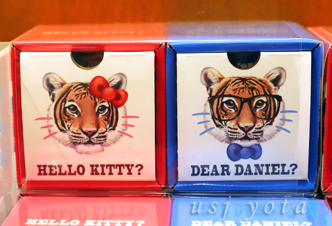 虎のイラストの描かれたお菓子のお土産