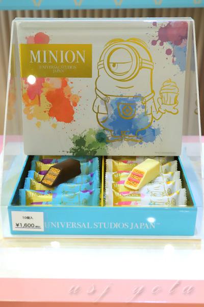 ミニオンのお菓子のお土産
