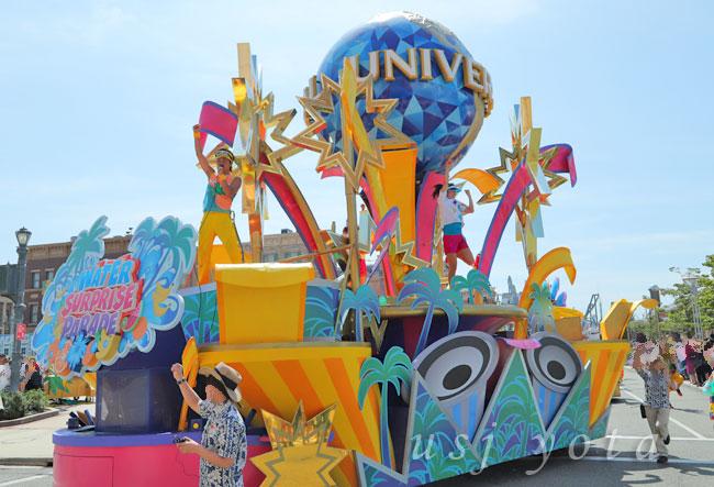 ウォーターサプライズパレード