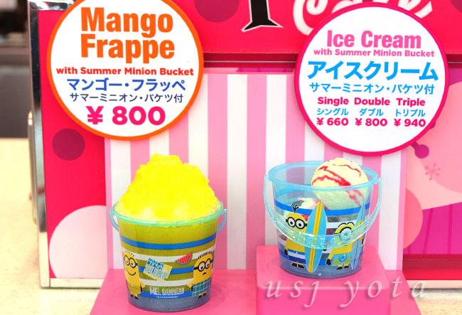 ピンクカフェのアイスクリームやフラッペメニュー