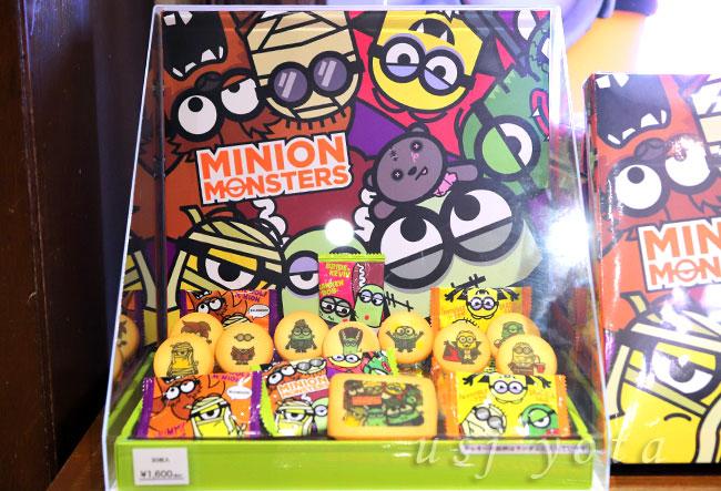 ミニオンのクッキー詰め合わせ 30枚入り1600円