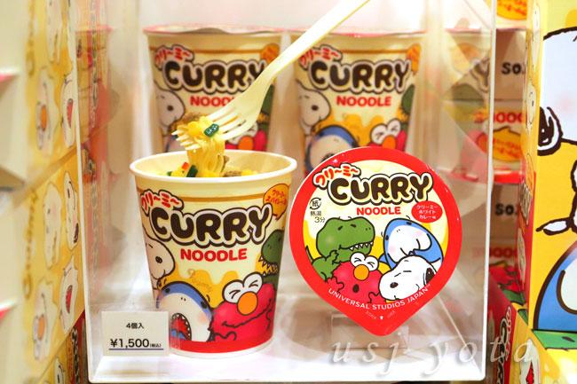 クリーミーカレーヌードル4個入り1500円