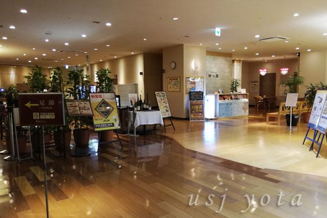 舞浜ユーラシアレストラン