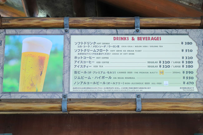 USJのファストフード店のビールの価格