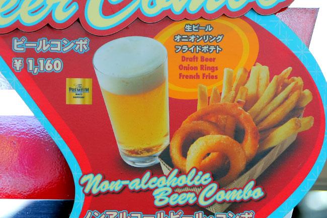 メルズドライブインのビールコンボ