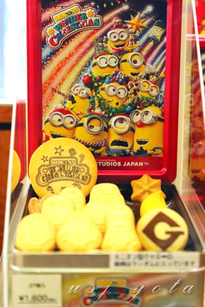 minionsミニオンのお土産クッキー