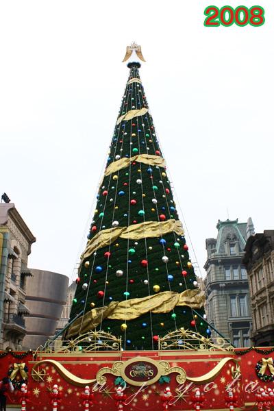 天使のくれた奇跡クリスマスツリー2008