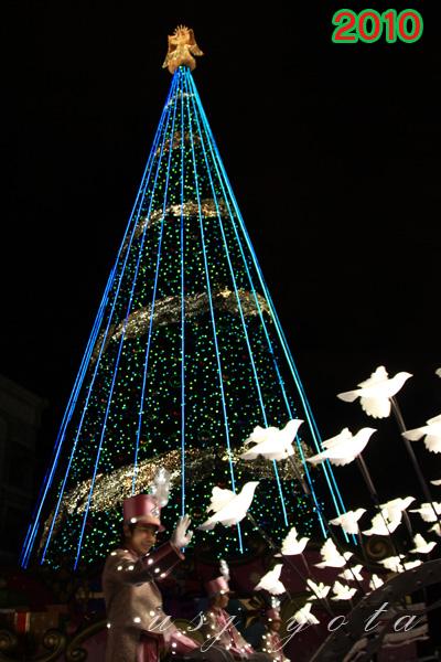 天使のくれた奇跡クリスマスツリー2010