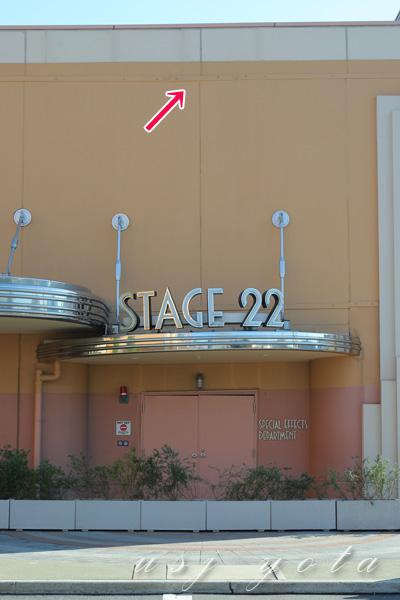 ステージ22線がズレている