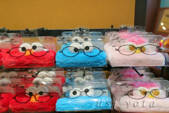 メガネ置き&メガネケース
