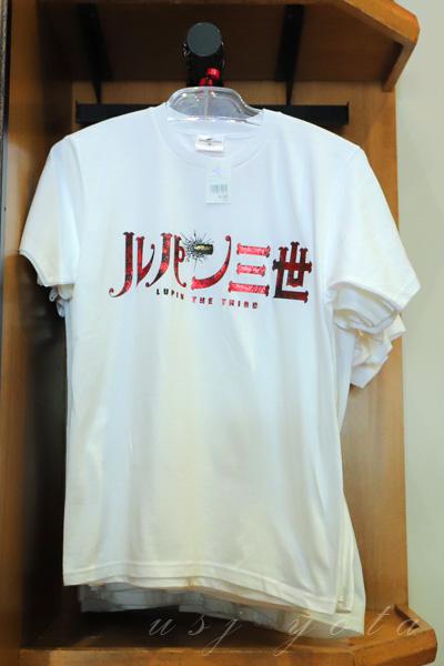 ルパン三世Tシャツ