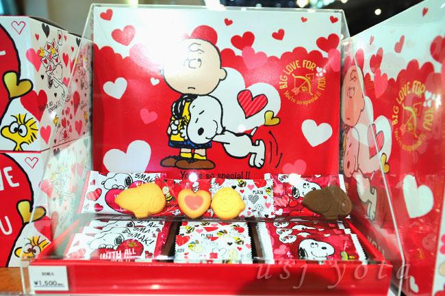 バレンタインでも使えそうな、小分けできるお菓子のお土産スヌーピー