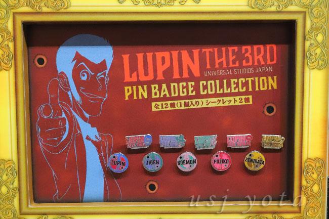 ルパン三世のピンバッジ 一つ600円