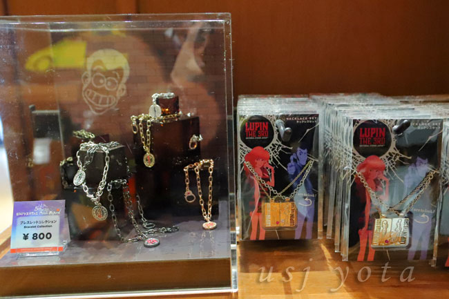 ルパン三世のブレスレットコレクション 1つ800円