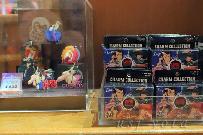 ルパン三世のチャームコレクション 1つ800円