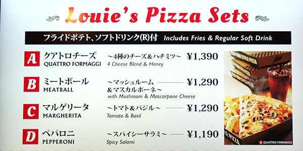 USJでピザとパスタを手軽に食べられる『ルイズN.Y.ピザパーラー』のメニュー