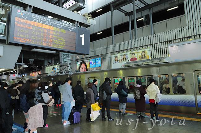 大阪駅1番ホーム