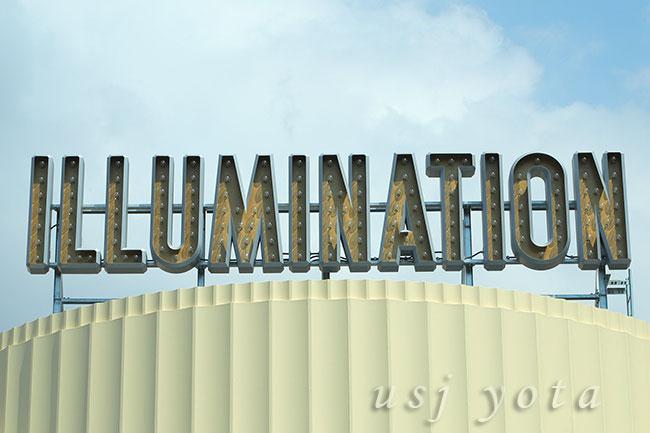 イルミネーションシアター