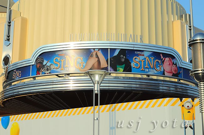 SING(シング)イルミネーションシアター