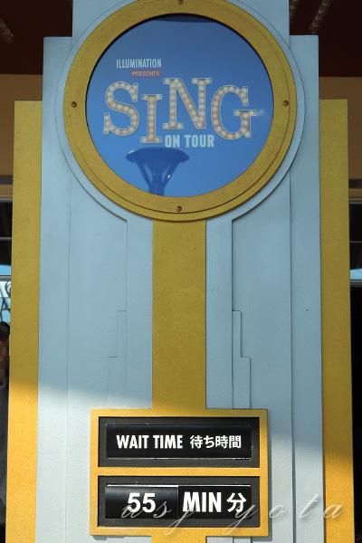 SINGシングテクニカルリハーサル