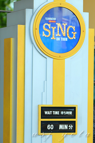 SING・シングオンザツアー待ち時間