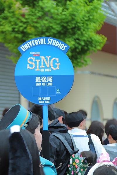 SING・シングオンザツアー