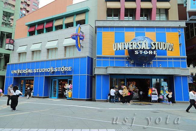 ユニバーサル・シティーウォーク大阪のユニバーサルスタジオストア