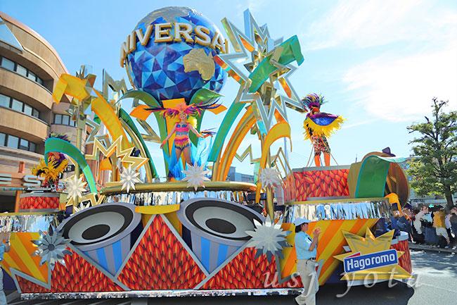 ハロウィーン・フェスタデパレード