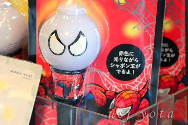 シャボン玉を作るバブルワンド スパイダーマンバージョン