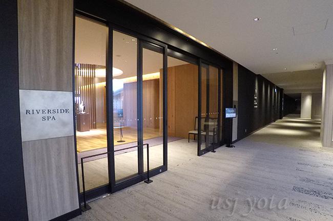 リーベルホテル アット ユニバーサル・スタジオ・ジャパンの温泉SPA