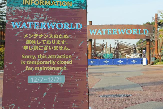ウォーターワールドのメンテナンス