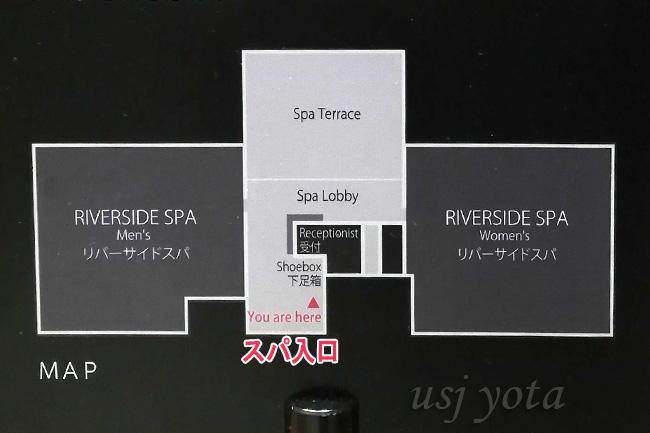 リーベルホテルスパのマップ