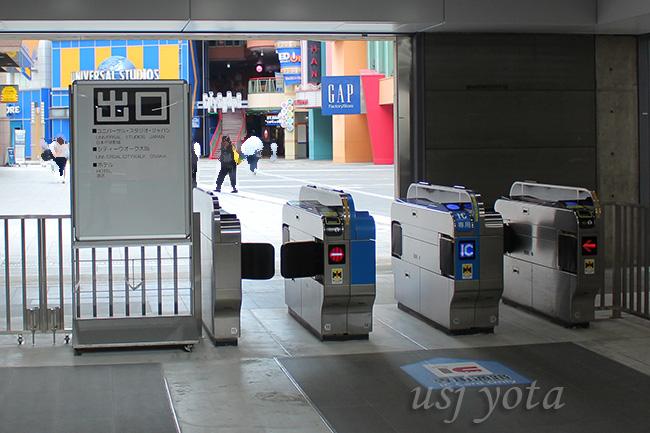 ユニバーサルシティ駅の新改札