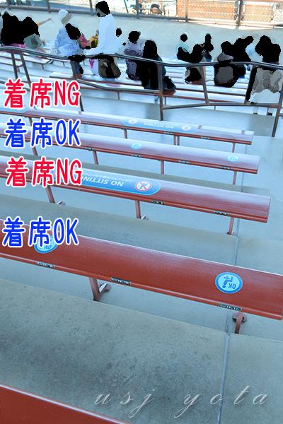 ォーターワールドは、一列置きに座れないベンチシートが設定されています