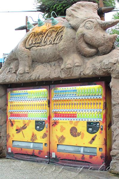 ジュラシックパークのドリンクの自動販売機