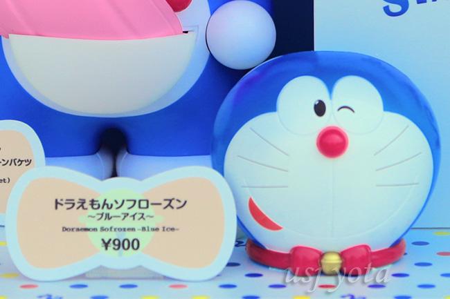 ドラエモンポップコーンソフローズン 900円