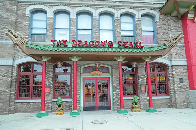 中華料理の店ドラゴンズパール