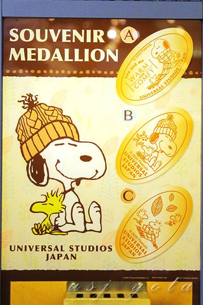 スヌーピーのメダル
