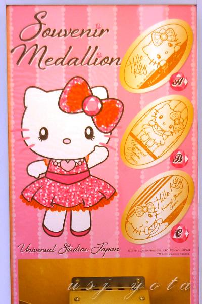キティちゃんのメダル