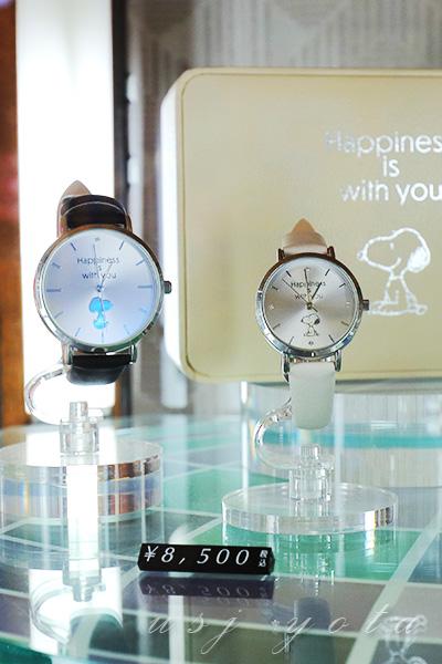腕時計のお土産USJ