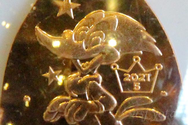 スーベニアメダル2021年5月