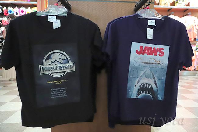 Tシャツのお土産